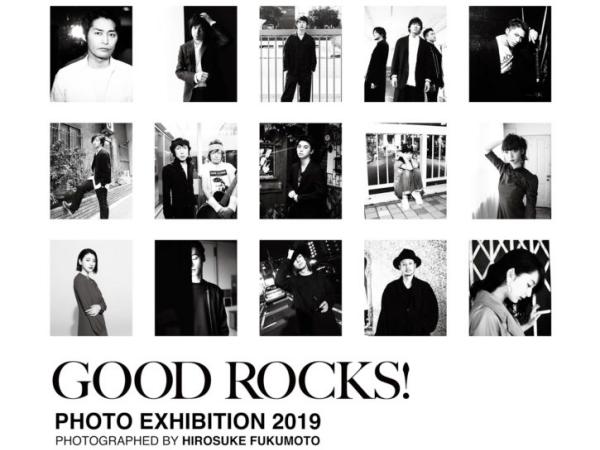 アーティスト写真展(仙台市)